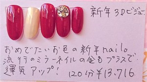 beautyplus_20161224114314_sa