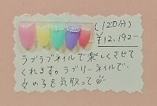 バレンタインネイル - コピー (7)