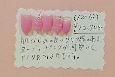 バレンタインネイル - コピー (4)