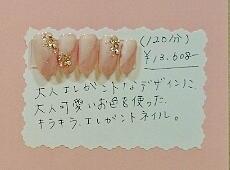 バレンタインネイル - コピー (5)