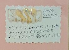 バレンタインネイル - コピー (2)