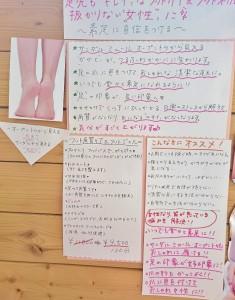 16-04-20-10-26-18-587_photo