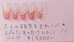 beautyplus_20161224114148_sa