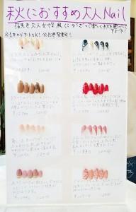 BeautyPlus_20170926123530_save